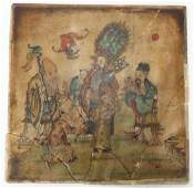 19th C., Hardstone Painted Chinese Table Screen