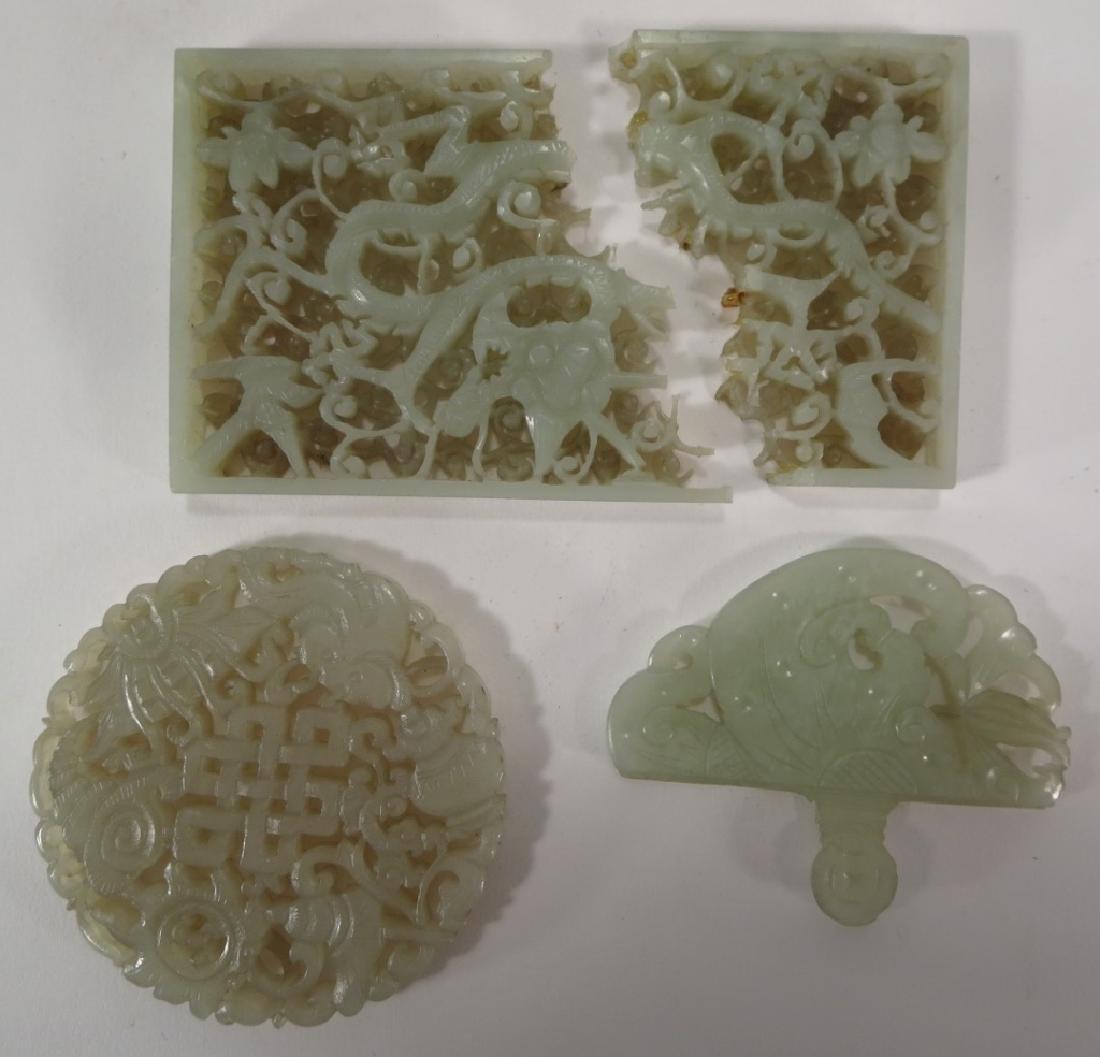 Nine Chinese Jade Discs, Plaques, & Buckle - 4