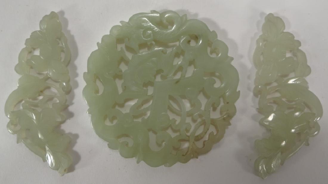 Nine Chinese Jade Discs, Plaques, & Buckle - 5