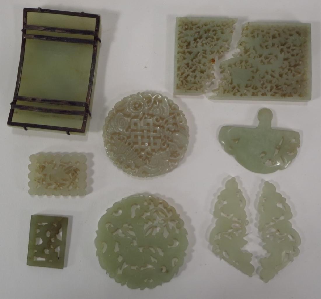Nine Chinese Jade Discs, Plaques, & Buckle - 6