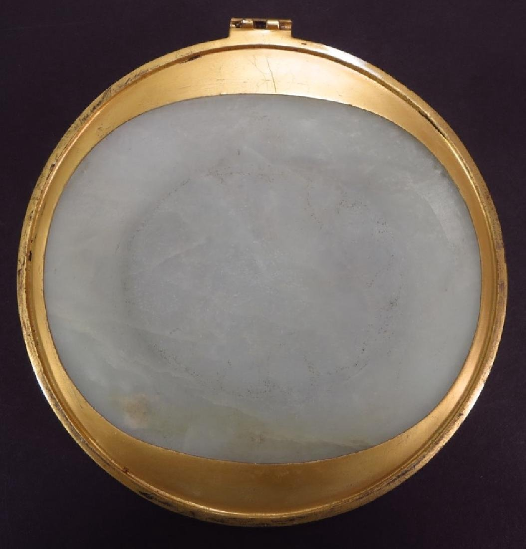 Large Chinese White Jade Plaque - 2