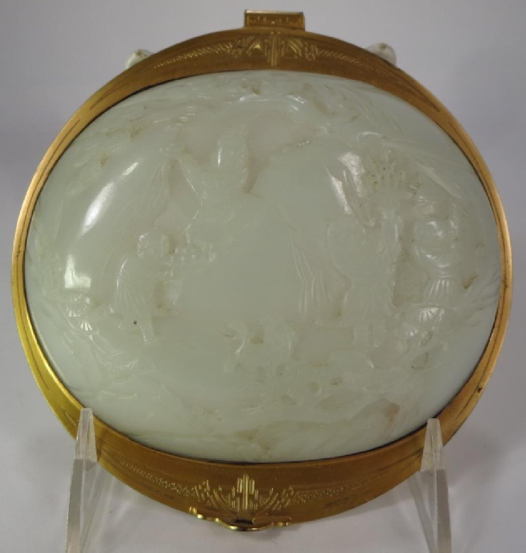 Large Chinese White Jade Plaque - 3