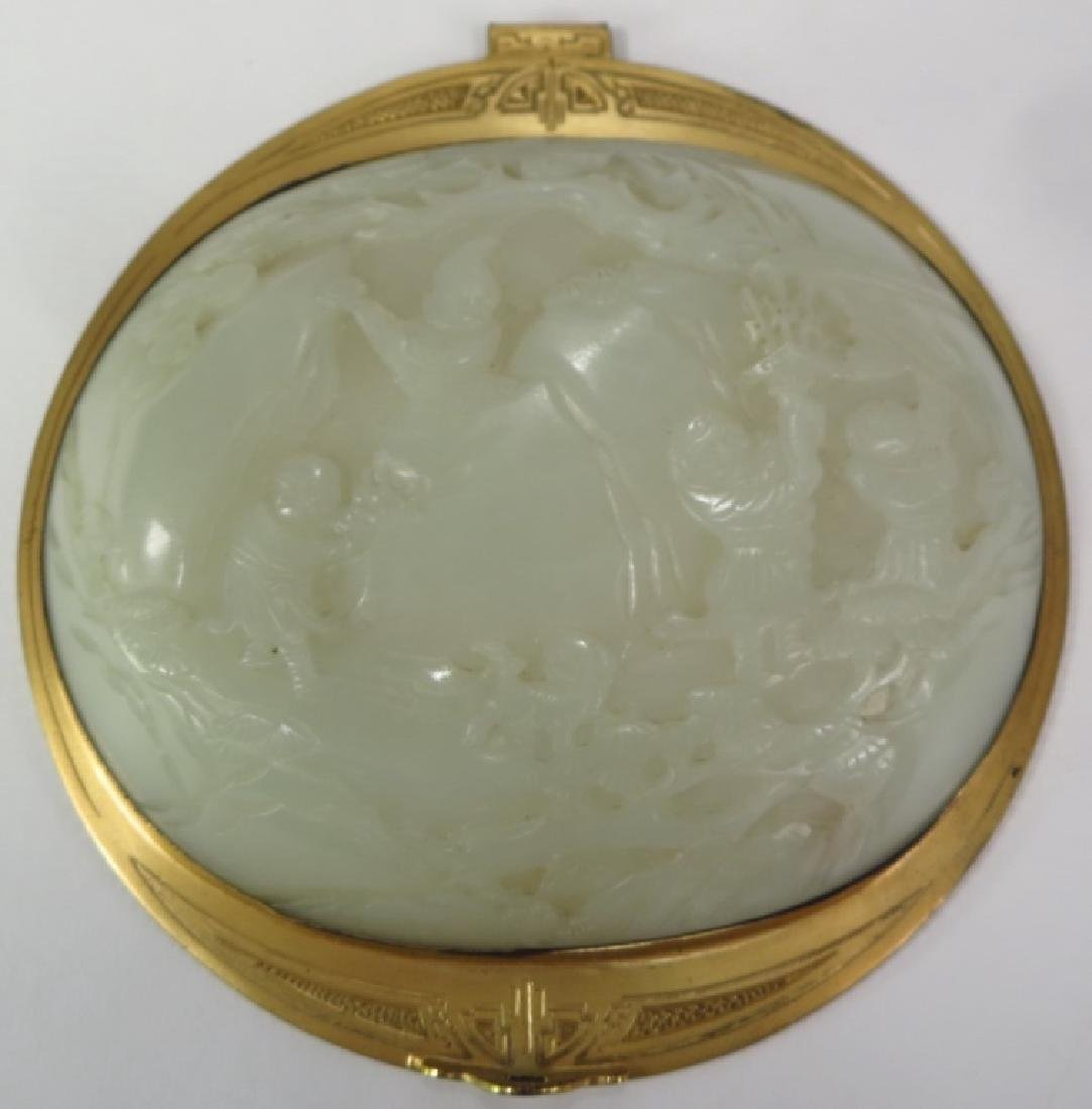 Large Chinese White Jade Plaque - 4