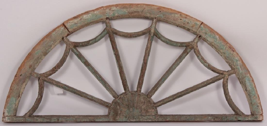 Arched Section of a Palladian Window Frame, 18th C