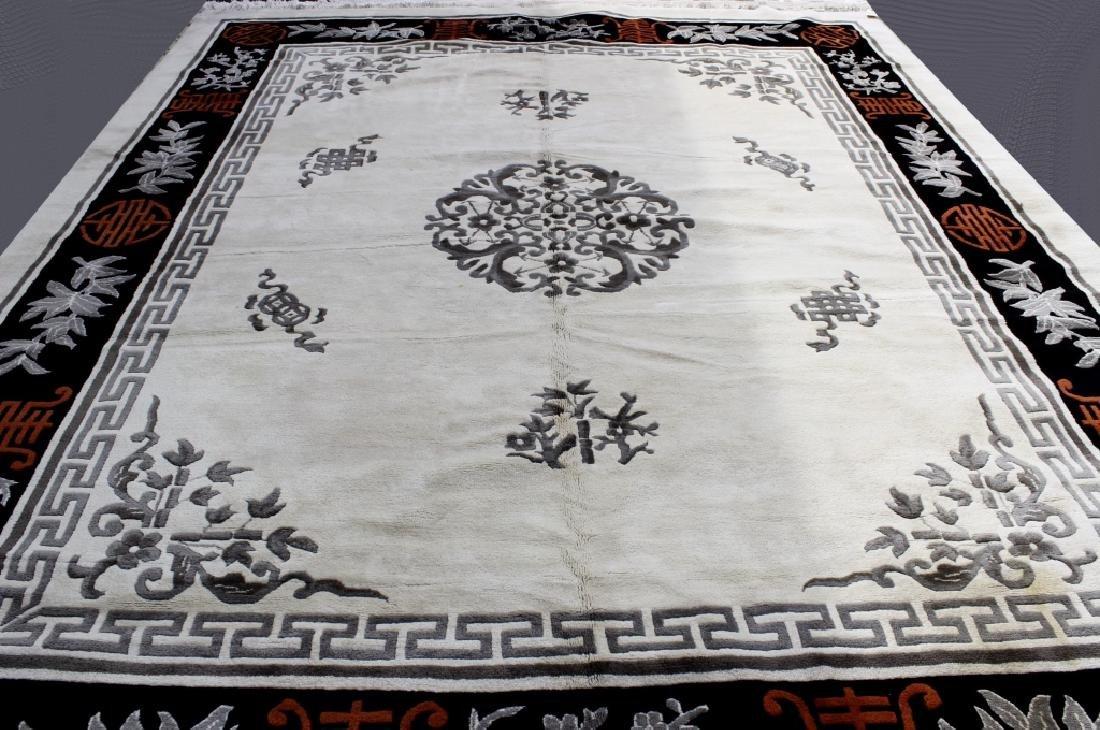 Chinese Style Rug; Black & Ivory - 2