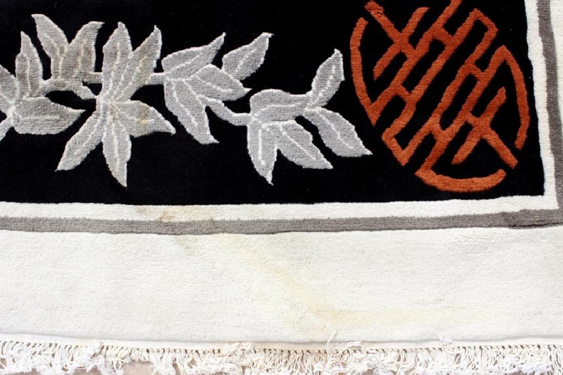 Chinese Style Rug; Black & Ivory - 3