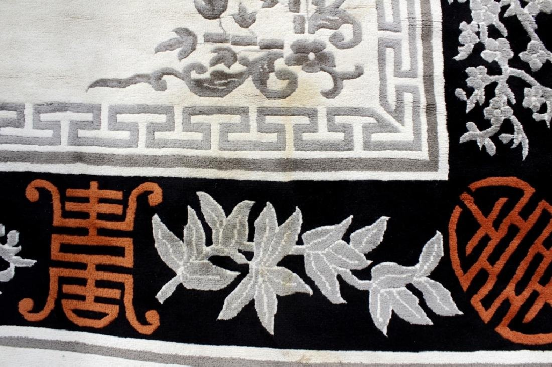 Chinese Style Rug; Black & Ivory - 4