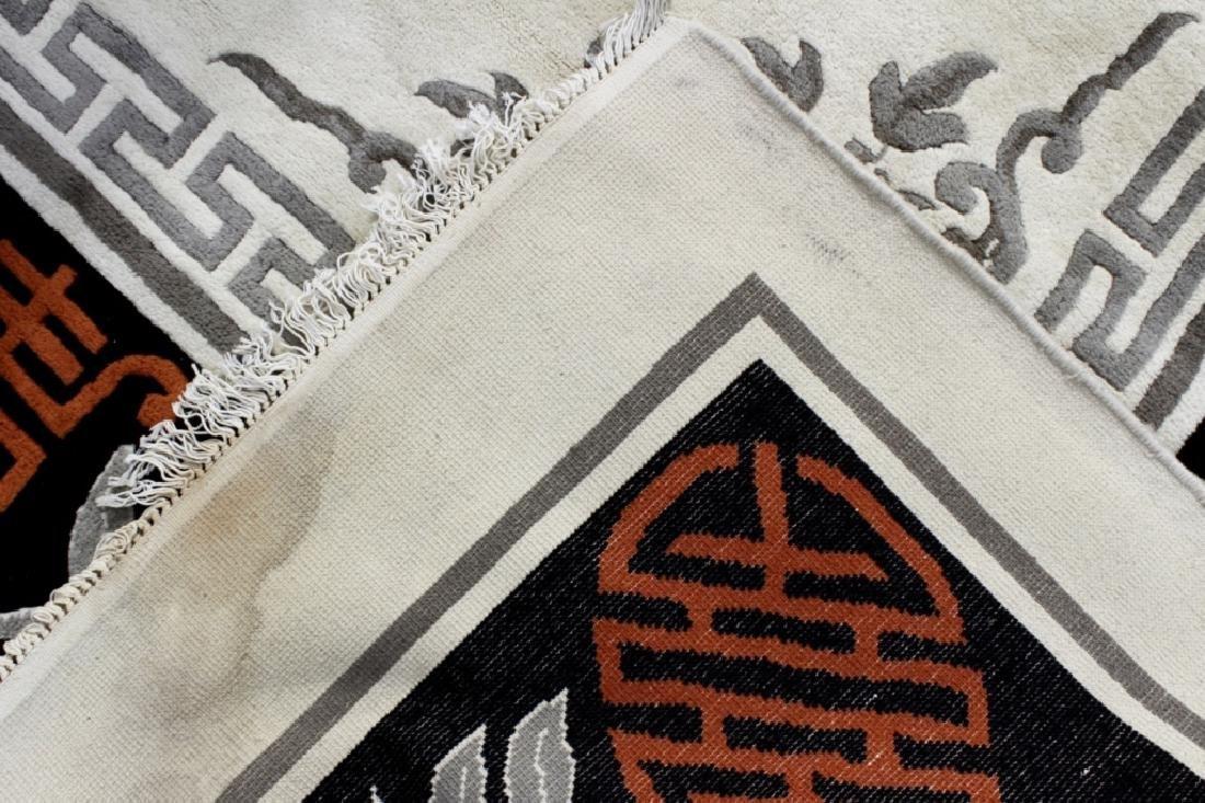 Chinese Style Rug; Black & Ivory - 6
