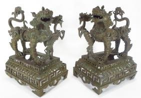 Pair of Chinese Bronze Dragons on Base, c. 1900