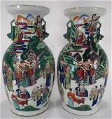 Pr of Asian Hand Painted Tall Porcelain Vases