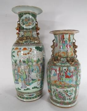 2 Chinese Porcelain Dragon Decorated Vases