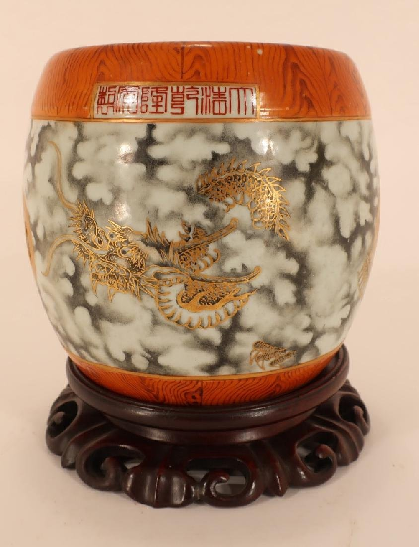 Chinese Porcelain Scholars Elbow Rest