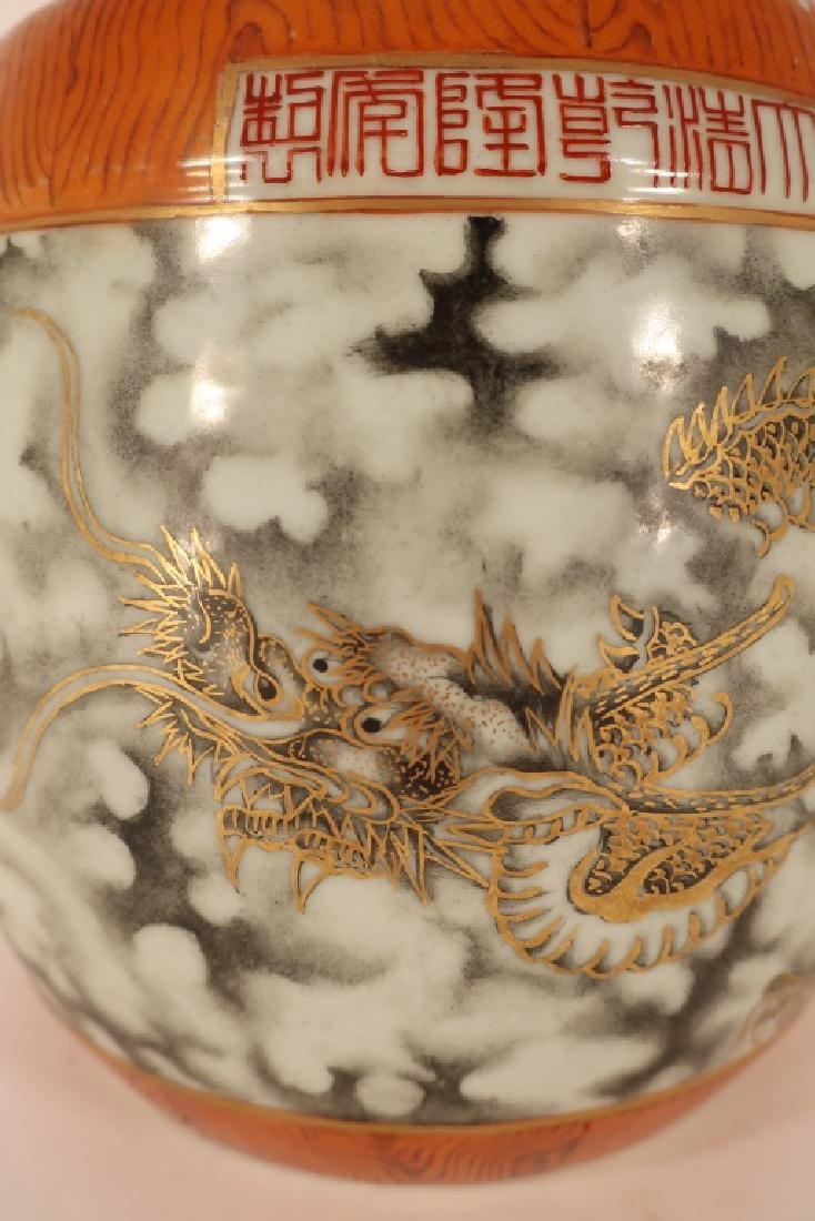Chinese Porcelain Scholars Elbow Rest - 6