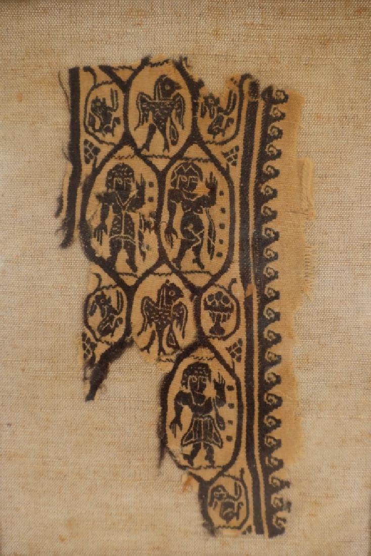 Ancient Coptic Textile Fragment, Egypt, 5-6th C AD