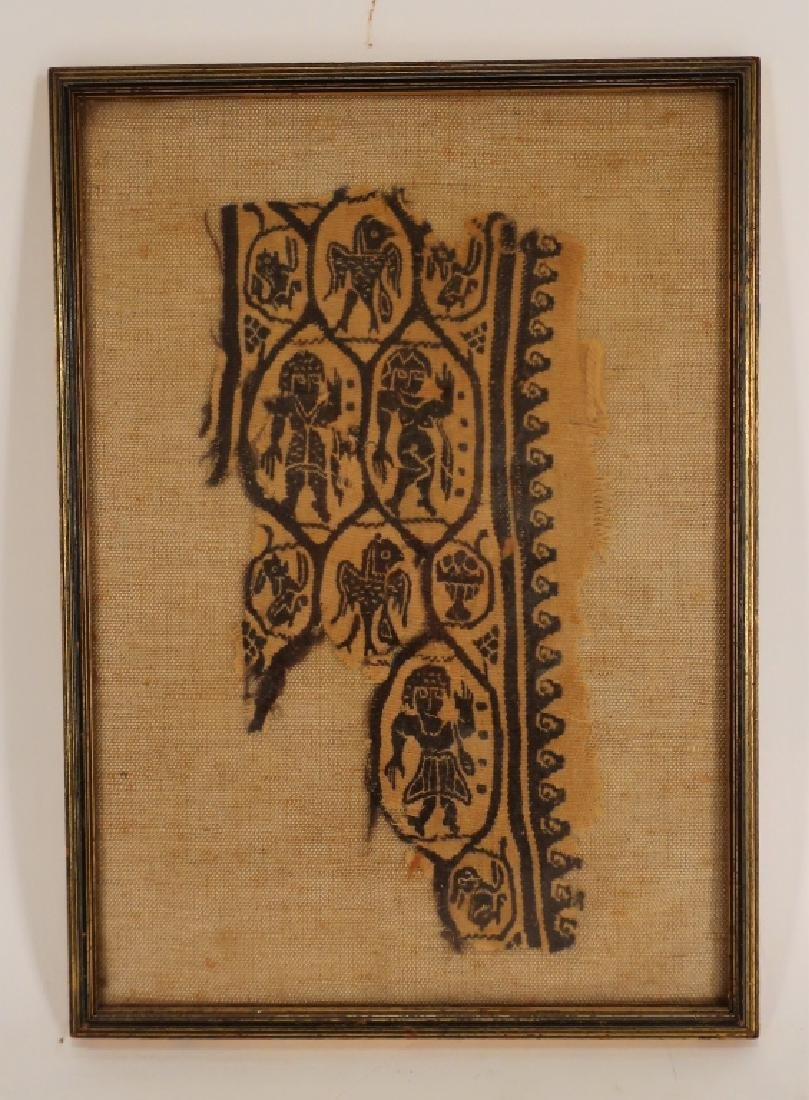 Ancient Coptic Textile Fragment, Egypt, 5-6th C AD - 2