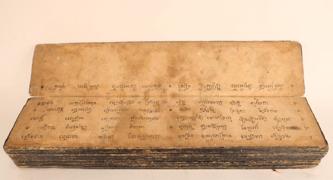 Thai Folding Manuscript, w. Paintings, early 19 C.