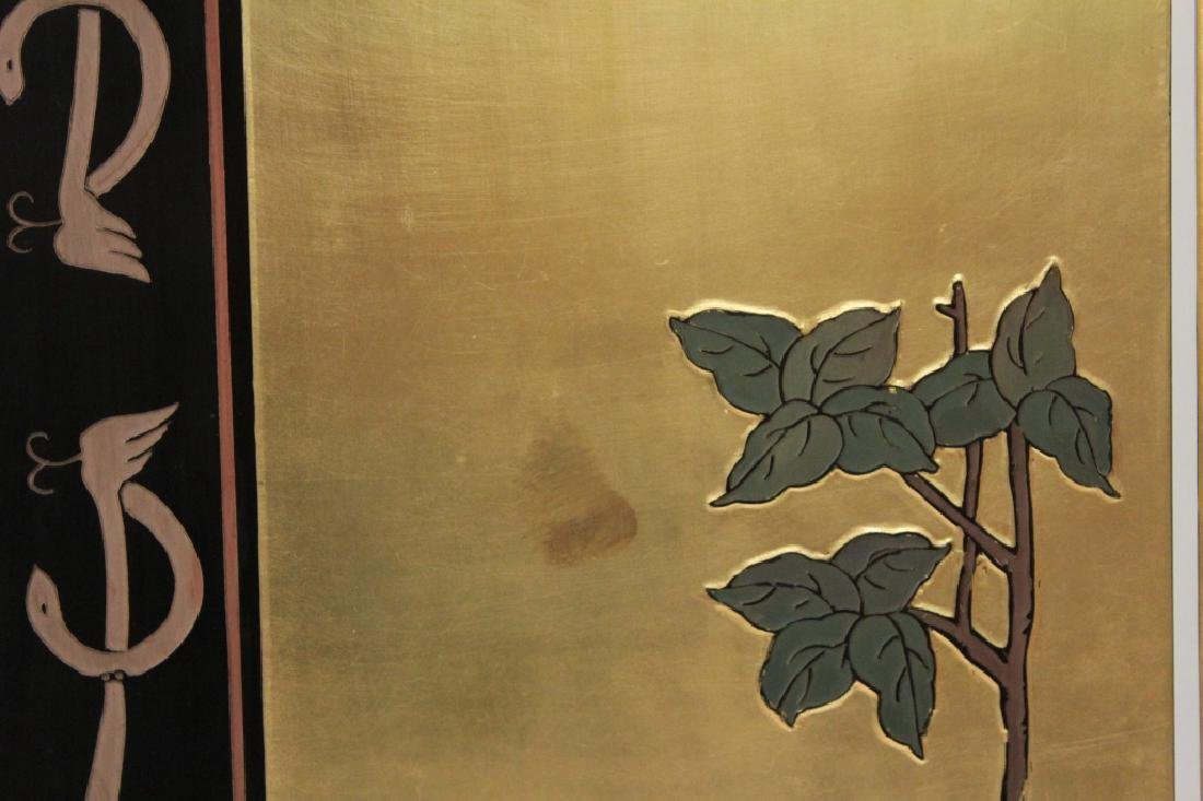 Chinese 4 Panel Laquered and Gilt Screen - 4