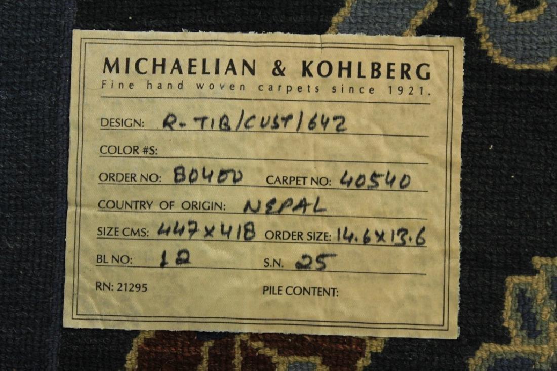 Michaelian & Kohlberg Wool Carpet - 7