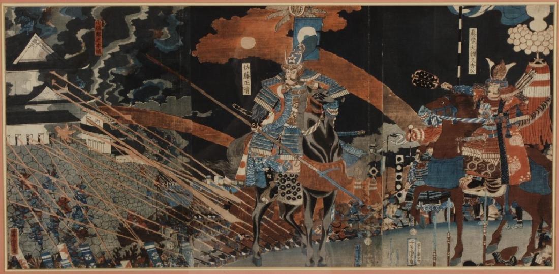 Utagawa Yoshitora Japanese Woodblock Triptych 19th