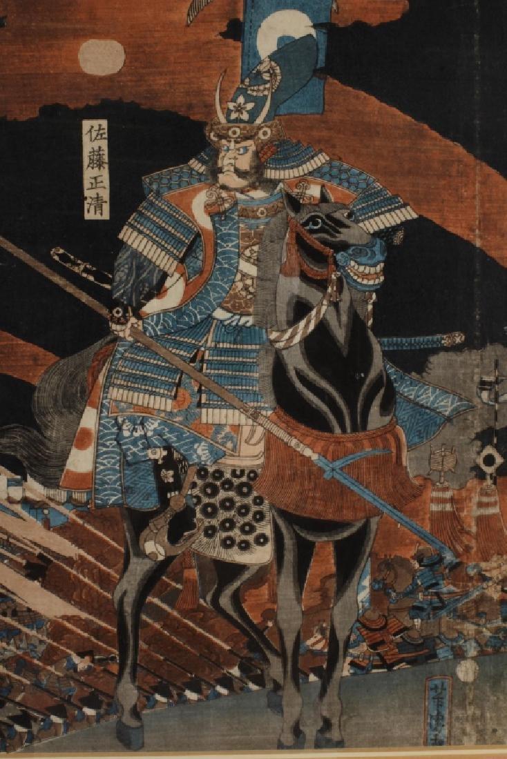 Utagawa Yoshitora Japanese Woodblock Triptych 19th - 3