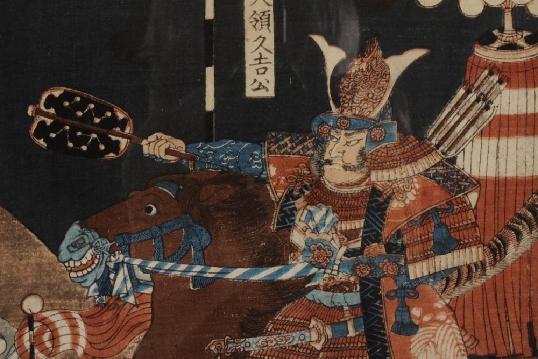 Utagawa Yoshitora Japanese Woodblock Triptych 19th - 4