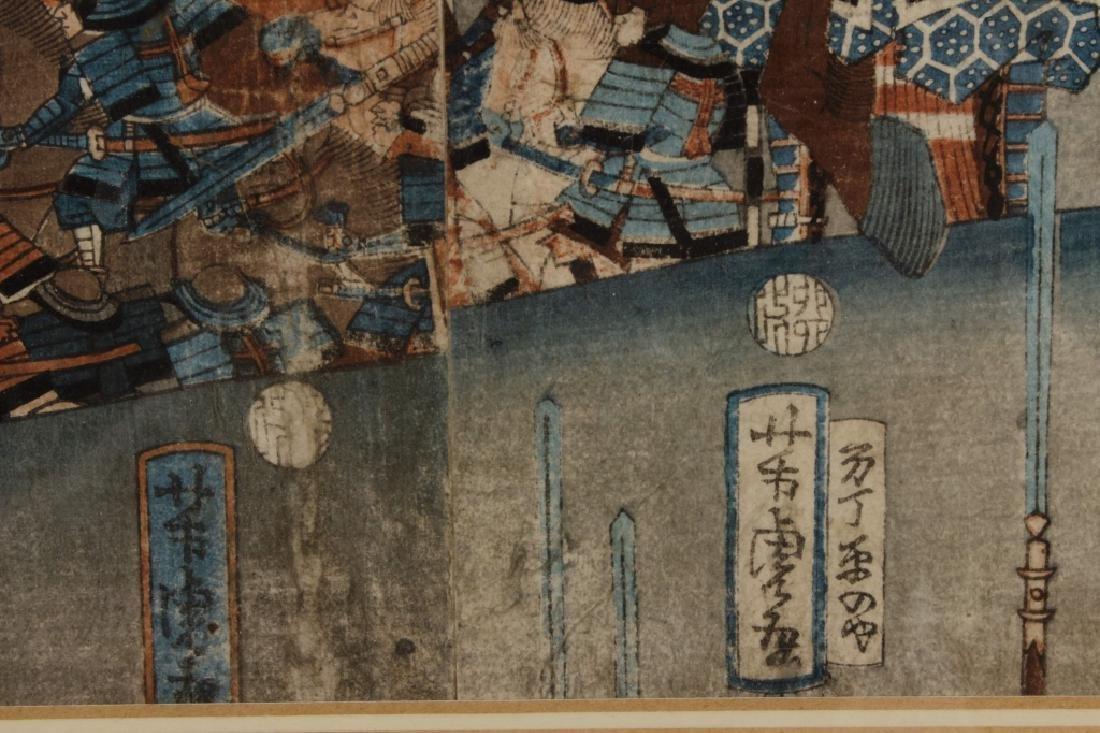 Utagawa Yoshitora Japanese Woodblock Triptych 19th - 5