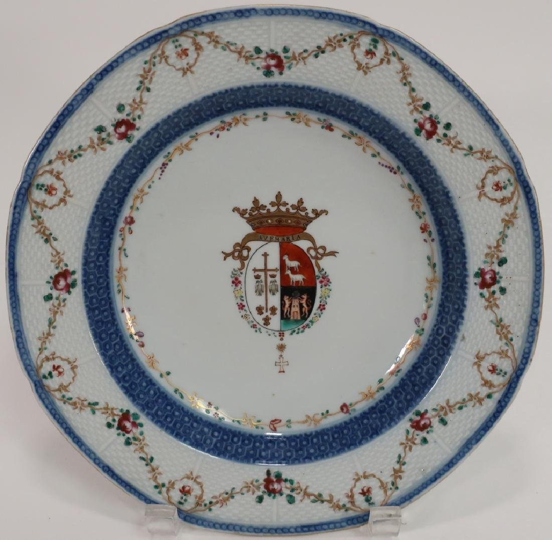 Chinese Export Porcelain Armorial Soup Plate, 18thC