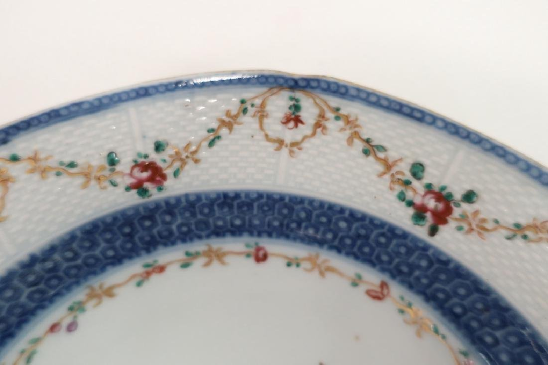 Chinese Export Porcelain Armorial Soup Plate, 18thC - 4