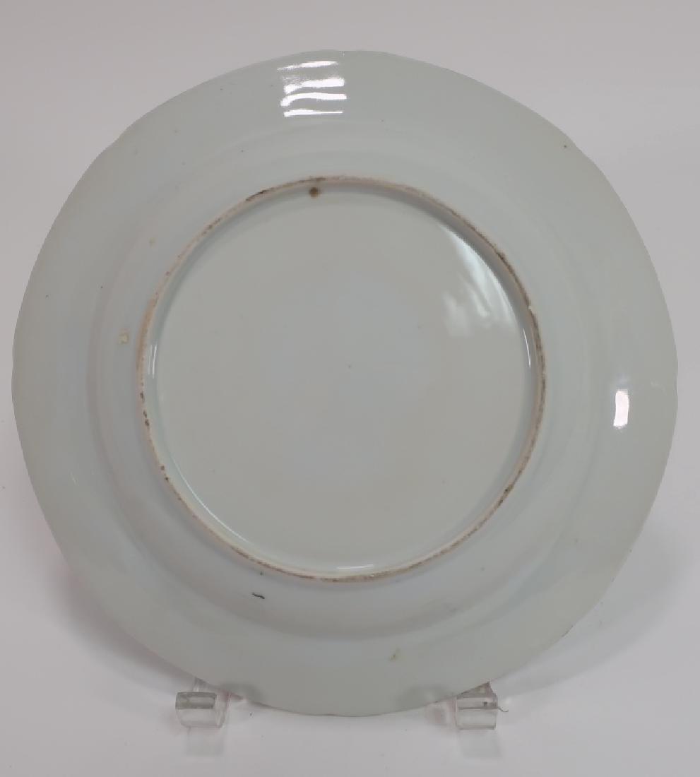 Chinese Export Porcelain Armorial Soup Plate, 18thC - 5