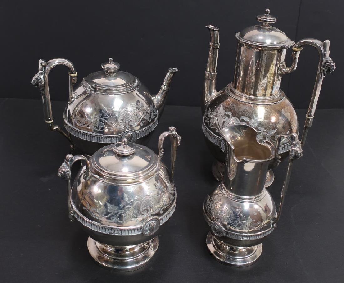 Ball Black & Co Sterling Medallion Tea Coffee Svc. - 4