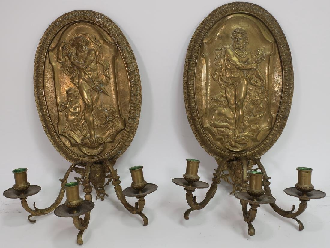 Pair Antique Mythological Relief Brass Sconces