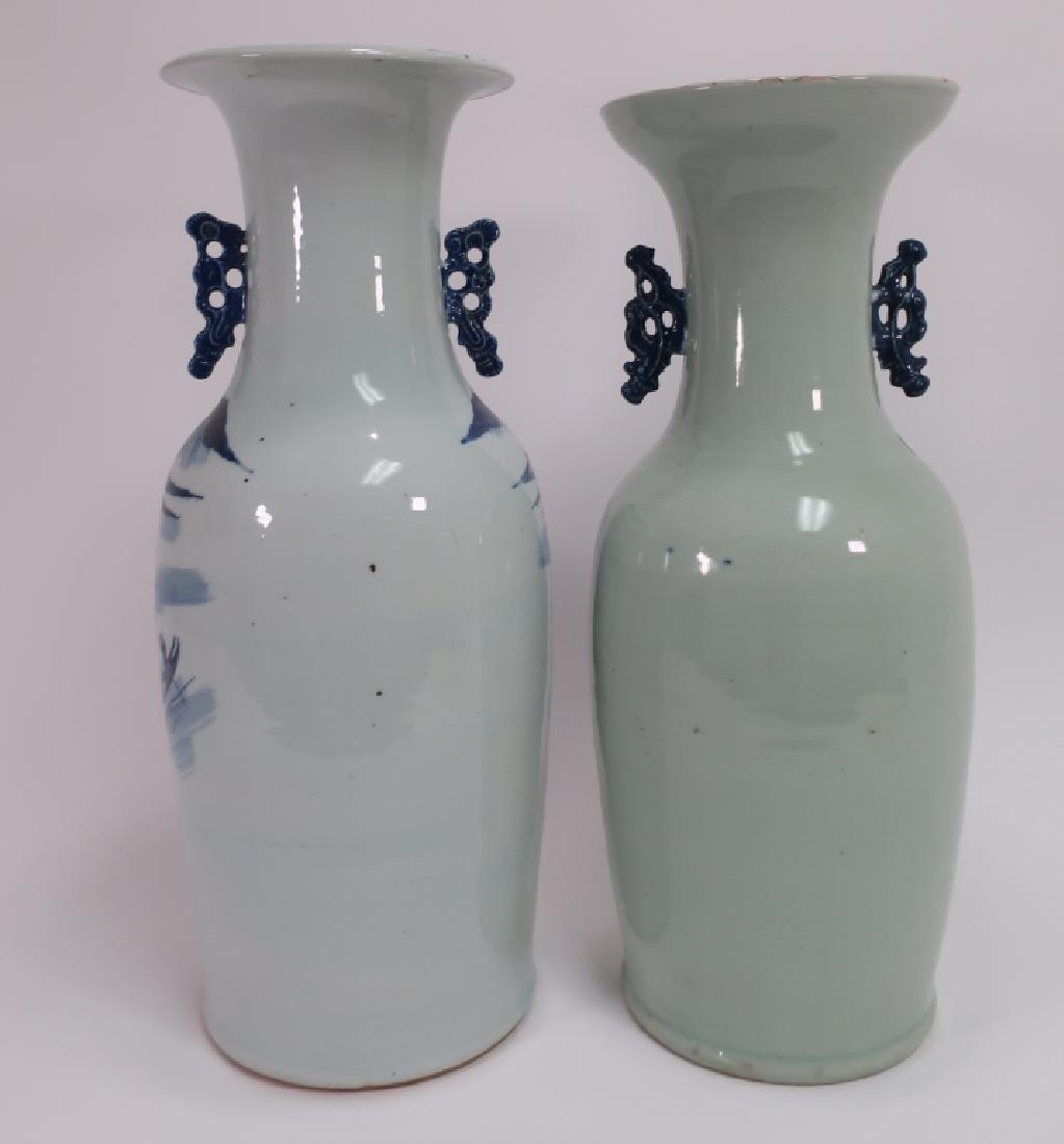 2 Chinese Blue Decorated Vases, One Celadon Glazed - 3