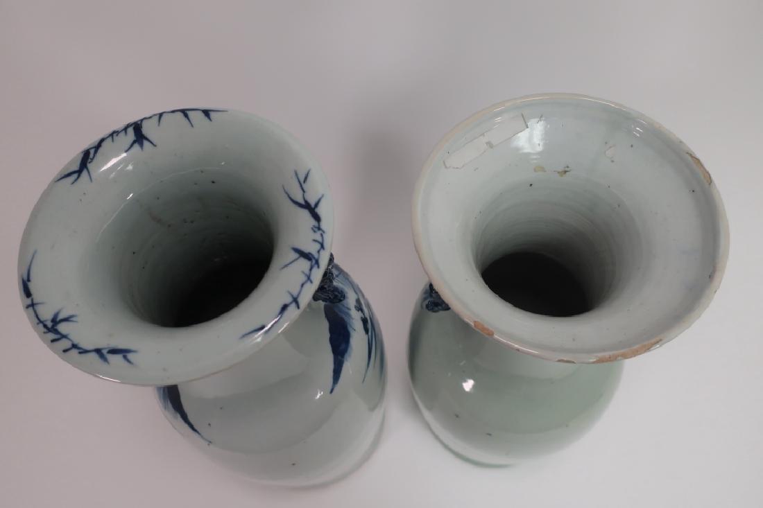 2 Chinese Blue Decorated Vases, One Celadon Glazed - 5