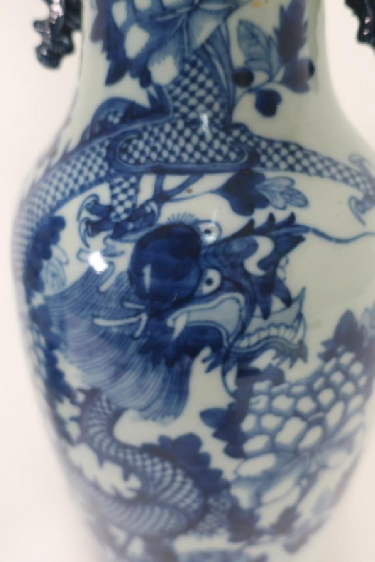 2 Chinese Blue Decorated Vases, One Celadon Glazed - 8