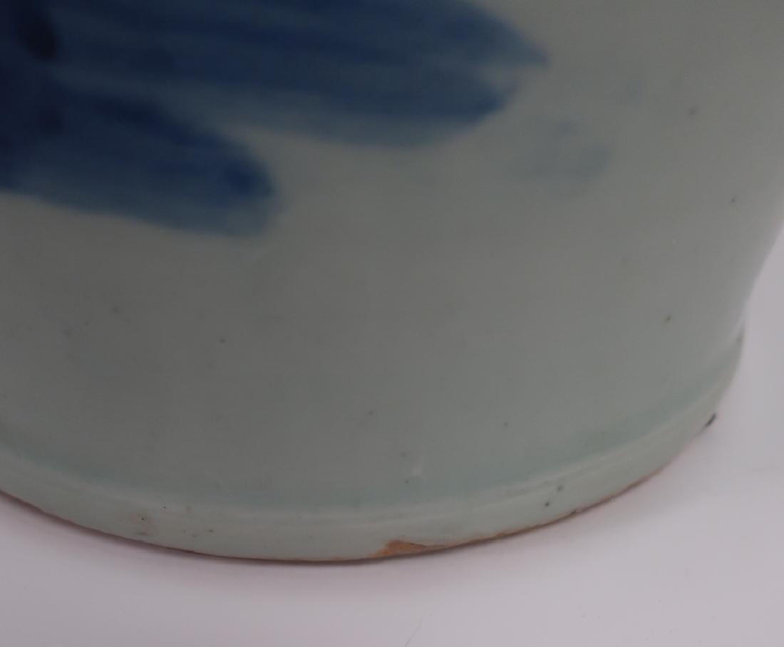 2 Chinese Blue Decorated Vases, One Celadon Glazed - 9