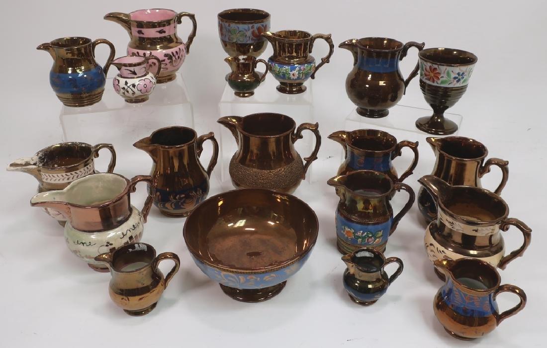 Twenty Piece Copper Lustre Collection