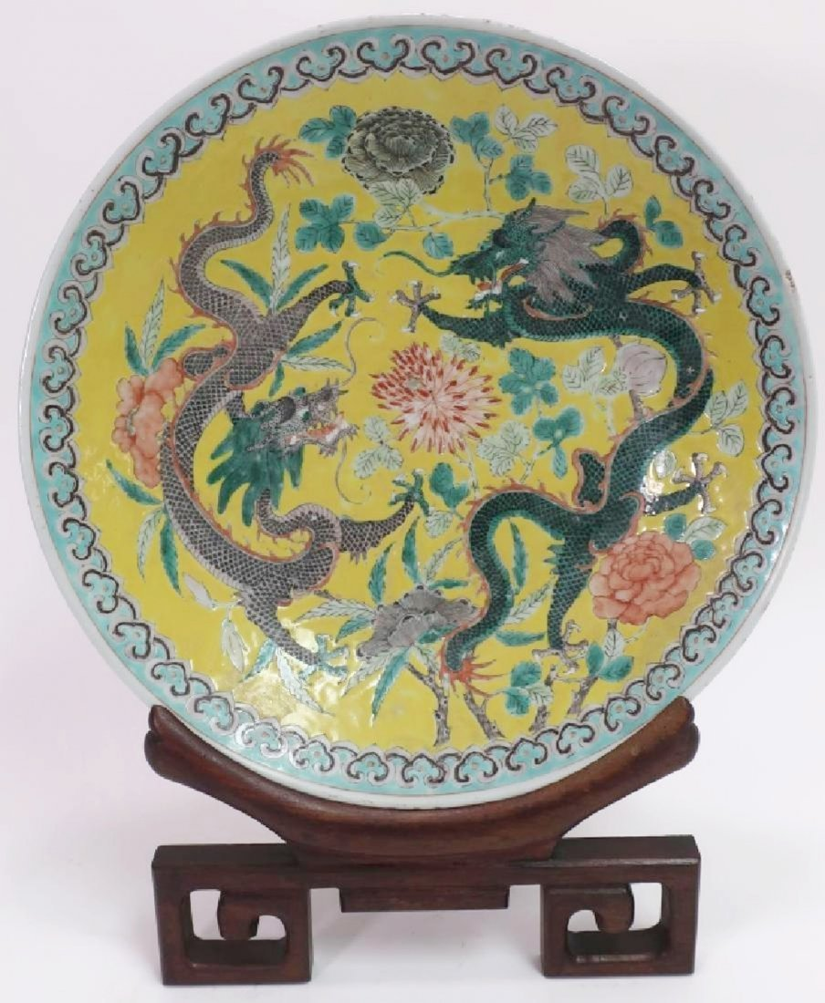 Chinese Porcelain Large Charger, 19th c.
