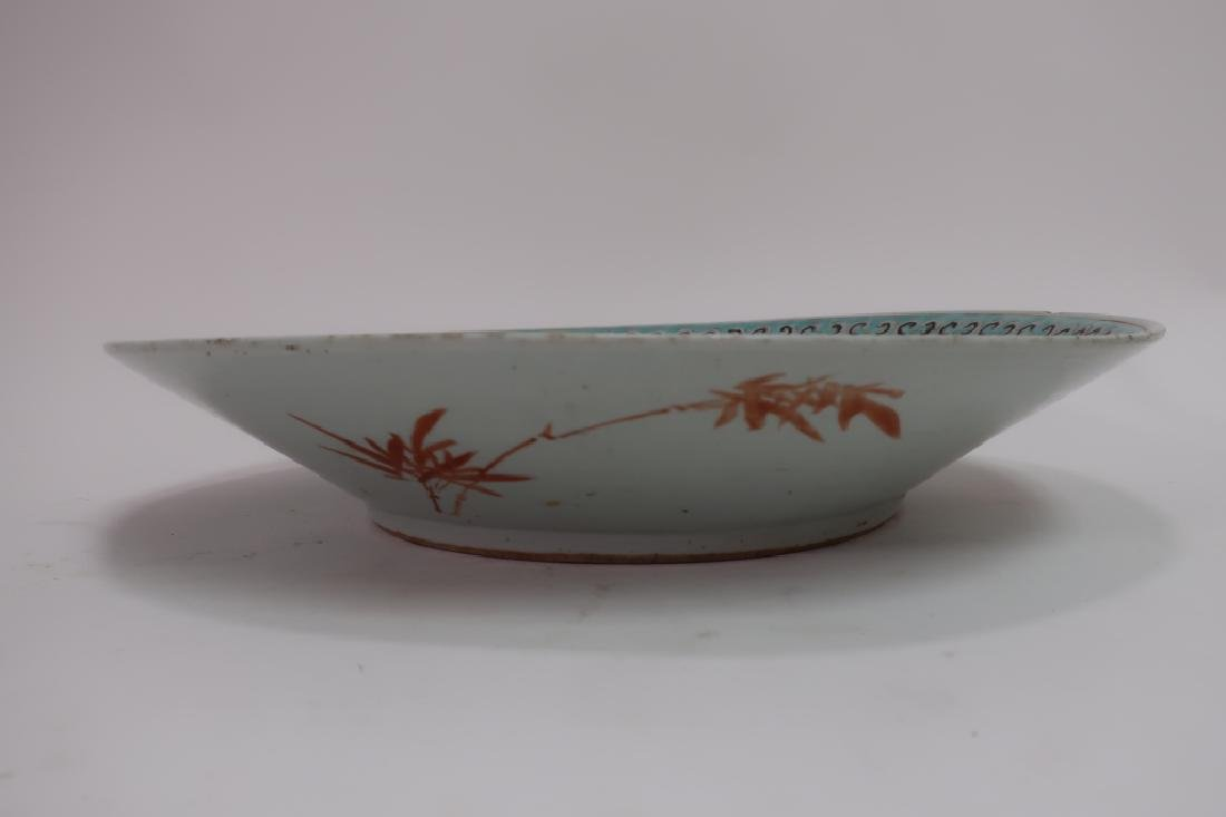 Chinese Porcelain Large Charger, 19th c. - 5