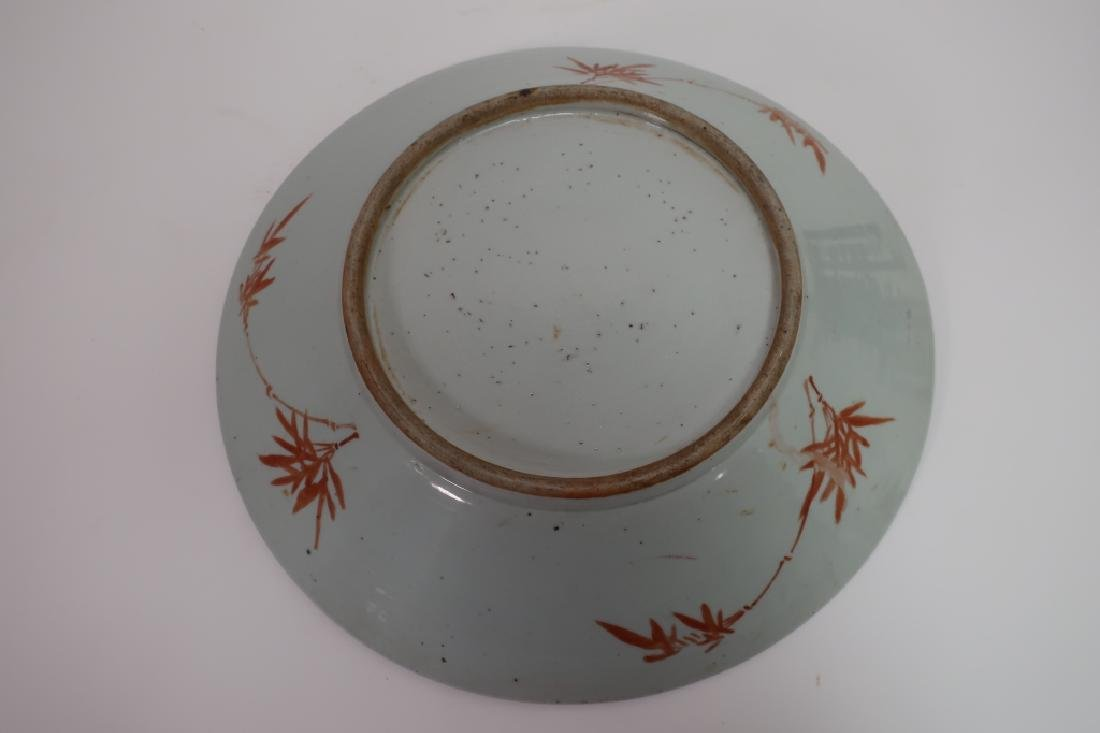 Chinese Porcelain Large Charger, 19th c. - 6