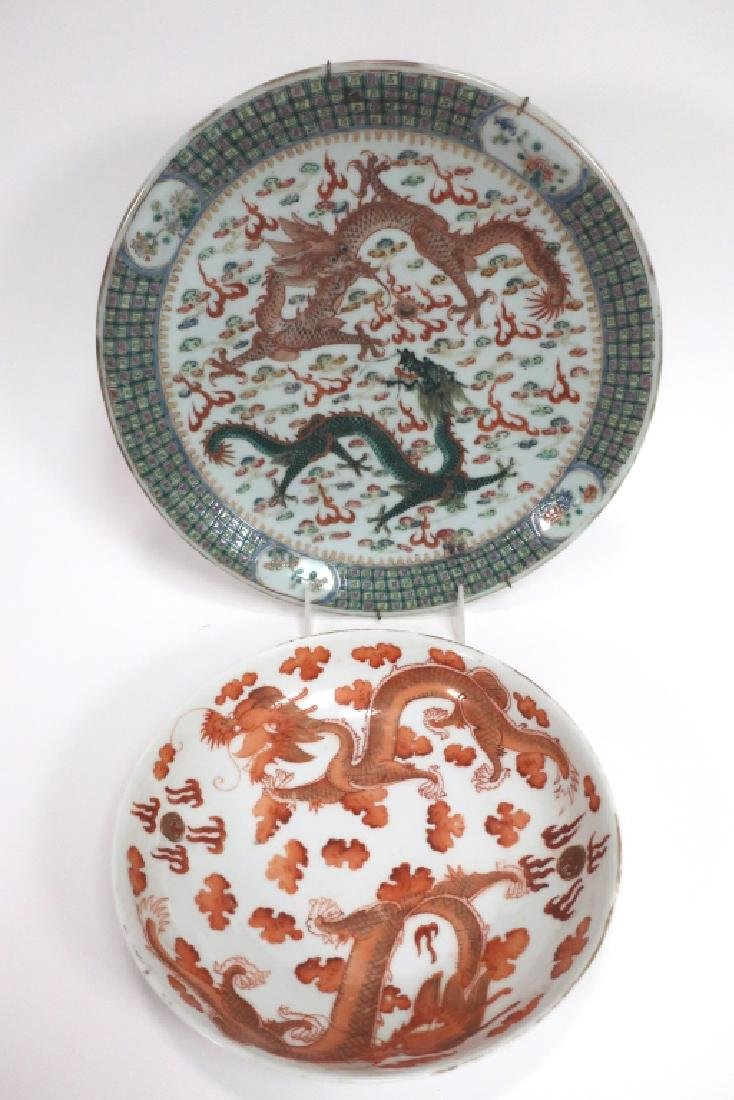 2 Chinese Porcelain Dishes w/ Dragons, 19th c.