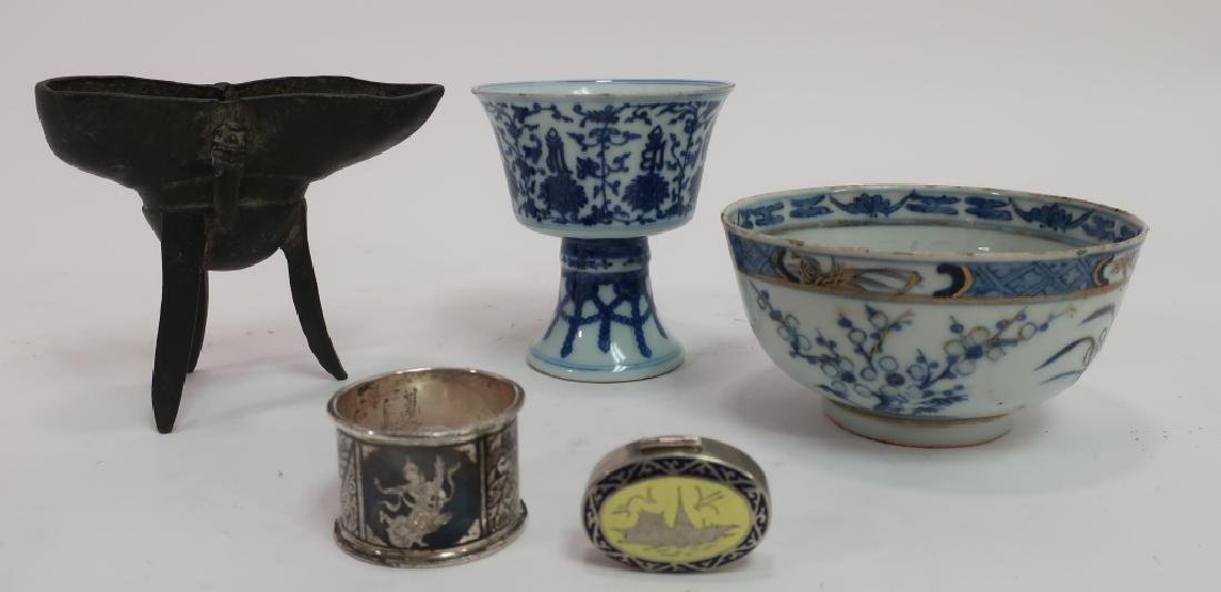 Chinese Jue, Bowl, Goblet & Siamese silver