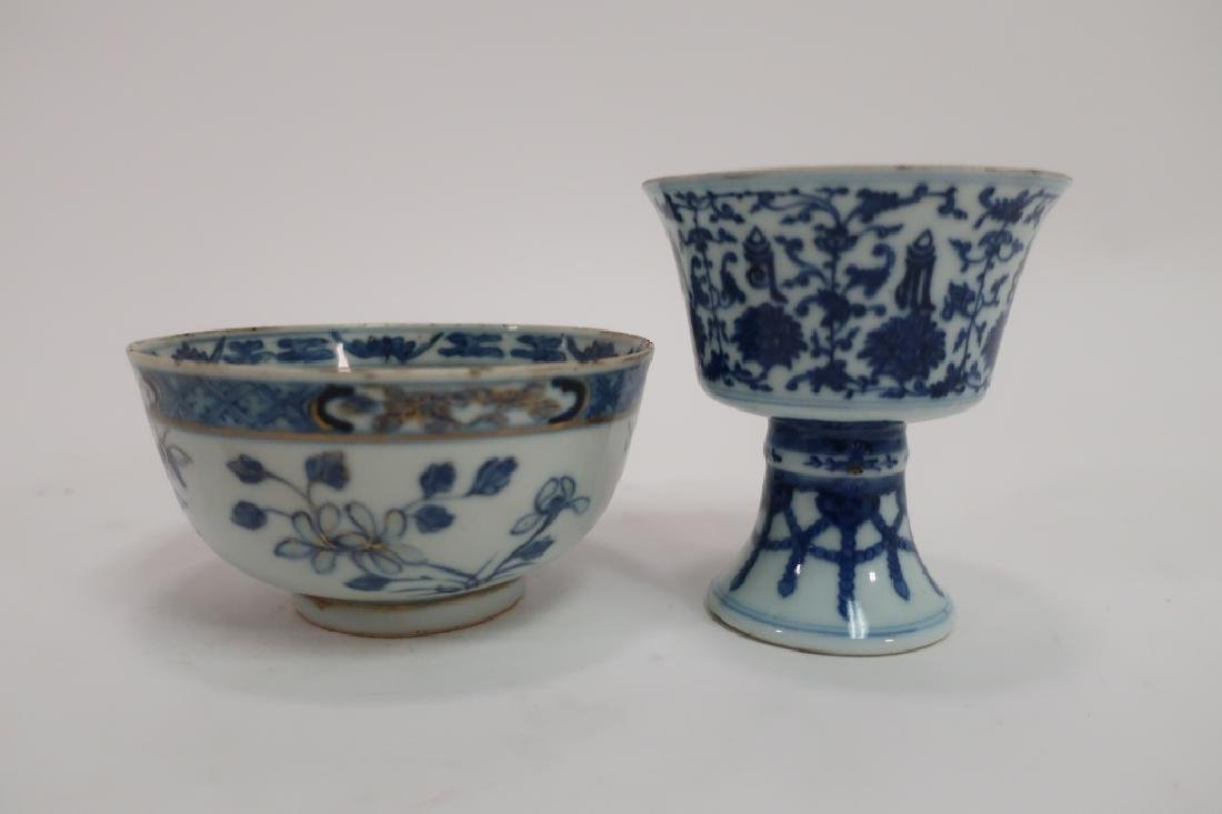 Chinese Jue, Bowl, Goblet & Siamese silver - 5