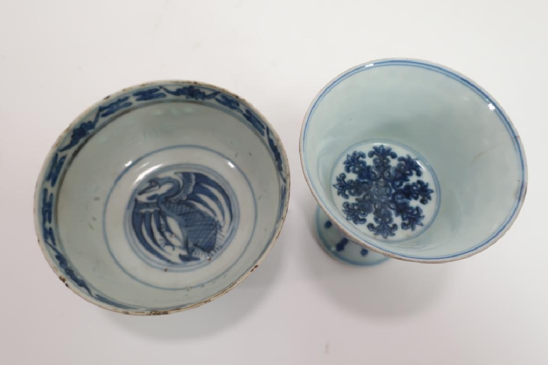 Chinese Jue, Bowl, Goblet & Siamese silver - 6