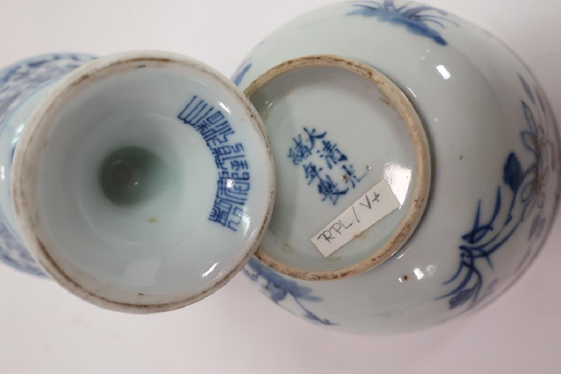 Chinese Jue, Bowl, Goblet & Siamese silver - 7