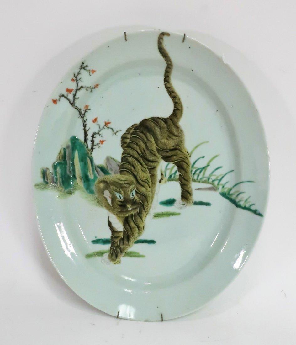 Chinese Porcelain Tiger Platter, 19th c.