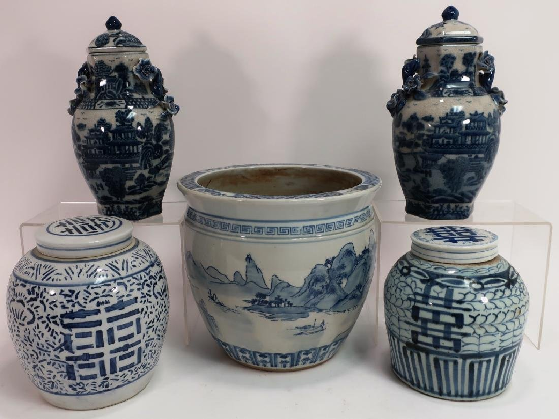 Lot of 5: Asian Blue & White Porcelain Jars Urns