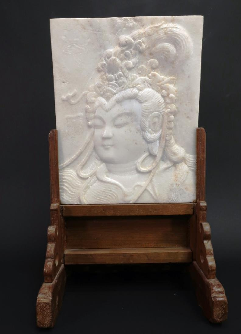 Chinese White Marble Plaque, 19th c.