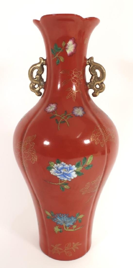 Chinese Coral Glaze Floral Vase Qianlong Mark