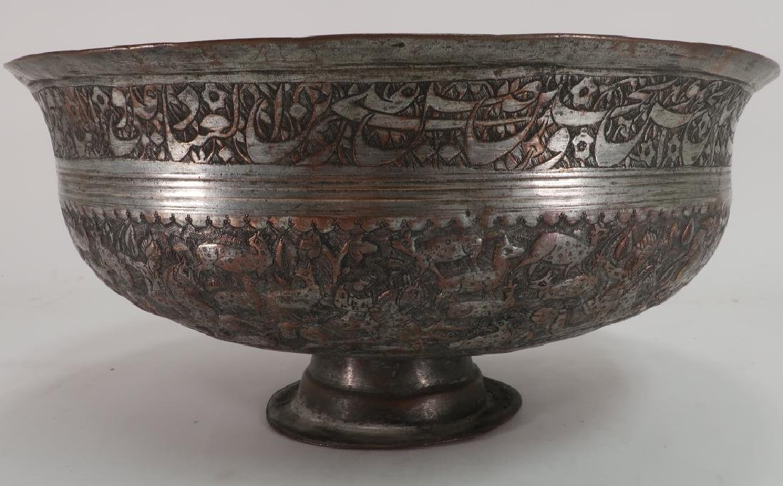 Mughal Indian Copper Bowl w Hunt Scene, 19th C.