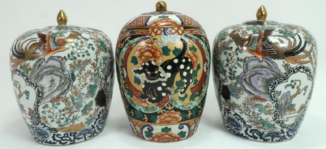 Lot of 3 Covered Jars; Phoenixes & Foo Lion